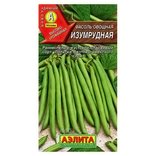 Семена Фасоль овощная Изумрудная