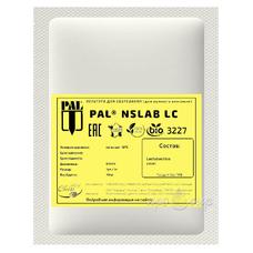 Бактерии для созревания Standa NSLAB LC 3227 (на 1 тонну молока)
